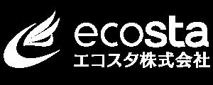 医療用事務用品 OA機器 オフィス家具のエコスタ株式会社